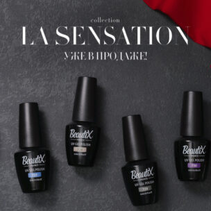 NEW! BeautiX LA SENSATION!